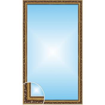 Зеркало в багете В 3418-03 (130см х 70см)