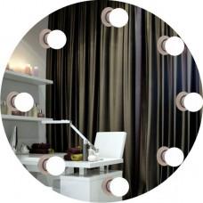 Зеркало для макияжа Ø 80 см с 8 лампочками