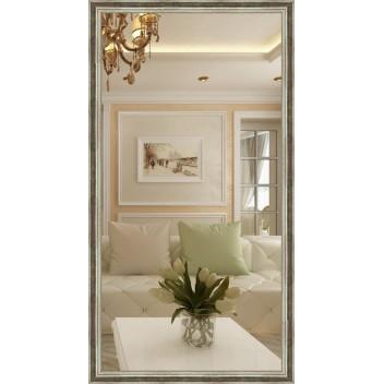 Зеркало в багете В 4425-252 К (130 см х 70 см)