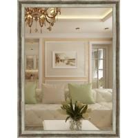 Зеркало в багете М 4425-252...